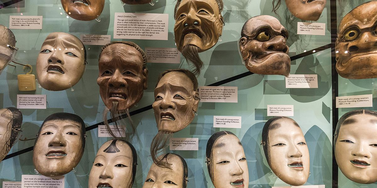Japanese Noh masks at the Pitt Rivers Museum, Oxford