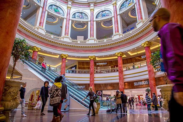 Trafford Centre shopping centre in Manchester