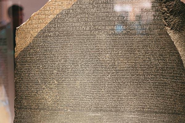 Rosetta Stone at the British Museum in London